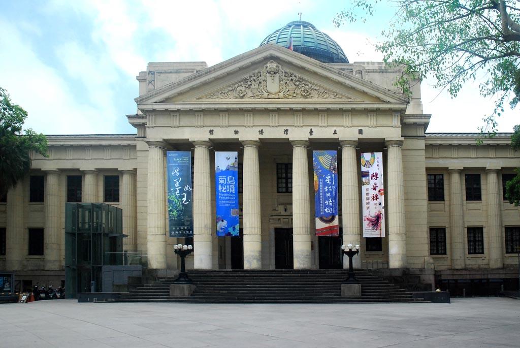 2014-12-24 台灣博物館