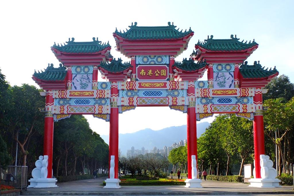 2014-12-31 南港公園