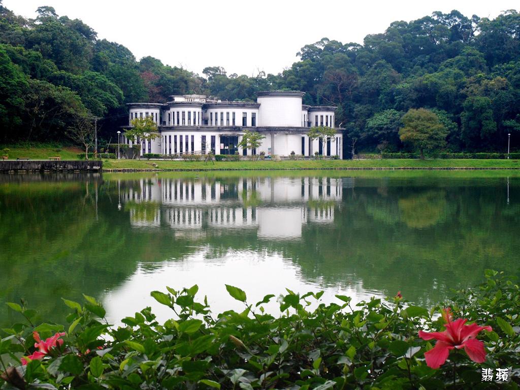 2015.11.25   碧湖公園