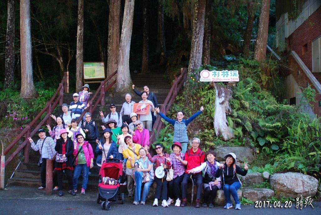 2017.04.19 杉林溪森林遊樂區─台灣杜鵑森林步道&青龍瀑布
