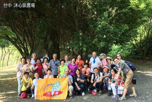 2017.09.27    台中沐心泉農場